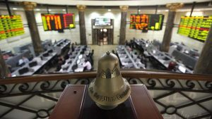 A general view of the Egyptian stock exchange in Cairo February 2, 2014. REUTERS/ Mohamed Abd El Ghany (EGYPT  - Tags: POLITICS BUSINESS) - RTX186MF