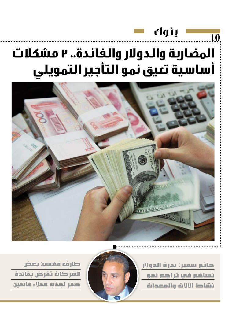 http://amwalalghad.com/wp-content/uploads/2017/01/Issue308_10-23-2016_zoom_010-759x1024.jpg