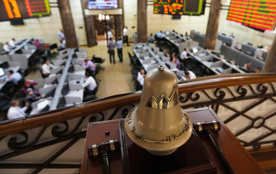 البورصة المصرية تتراجع 0.32% بالمستهل تأثرًا بمبيعات العرب والأجانب - أموال الغد