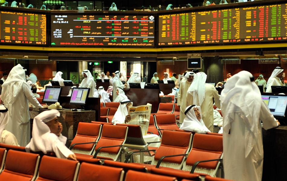 السوقالسعودييختتم التعاملات على هبوط - أموال الغد