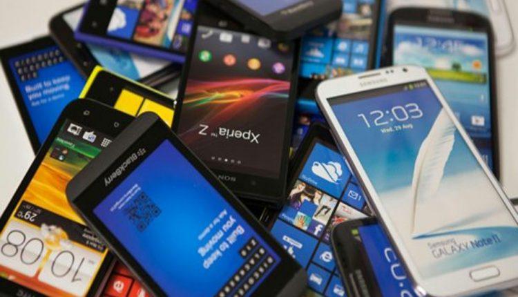 هواتف محمولة وأجهزة الكترونية - تجار المحمول