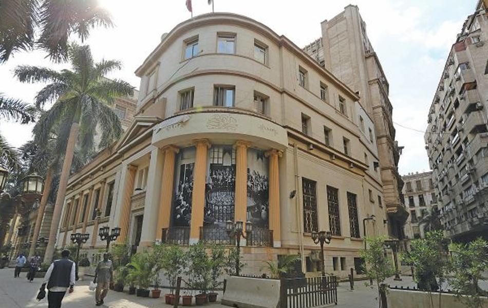 البورصة المصرية تخسر 4 مليار جنيه بالختام بضغط مبيعات غير محلية