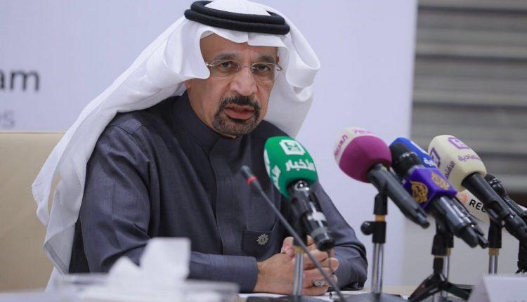 السعودية - وزير الطاقة السعودي ، خالد الفالح