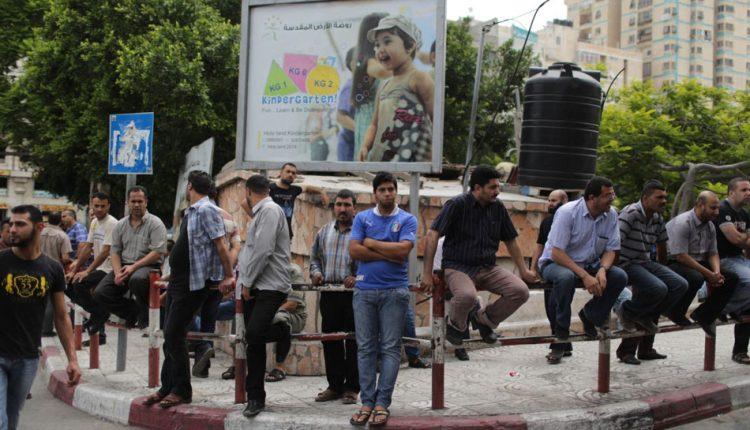 معدل البطالة في مصر