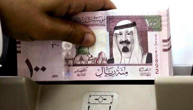 أسعار الريال السعودي