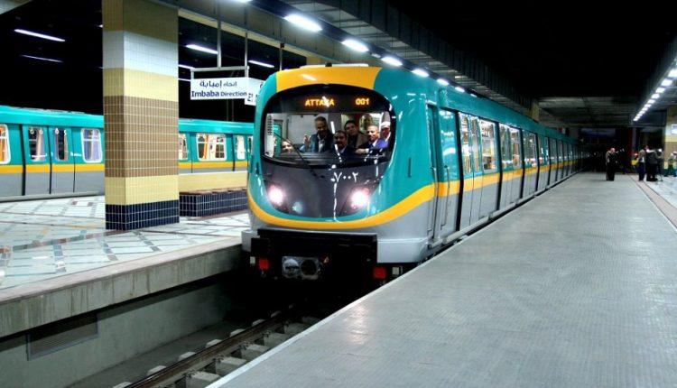مترو الأنفاق - الهيئة القومية للأنفاق