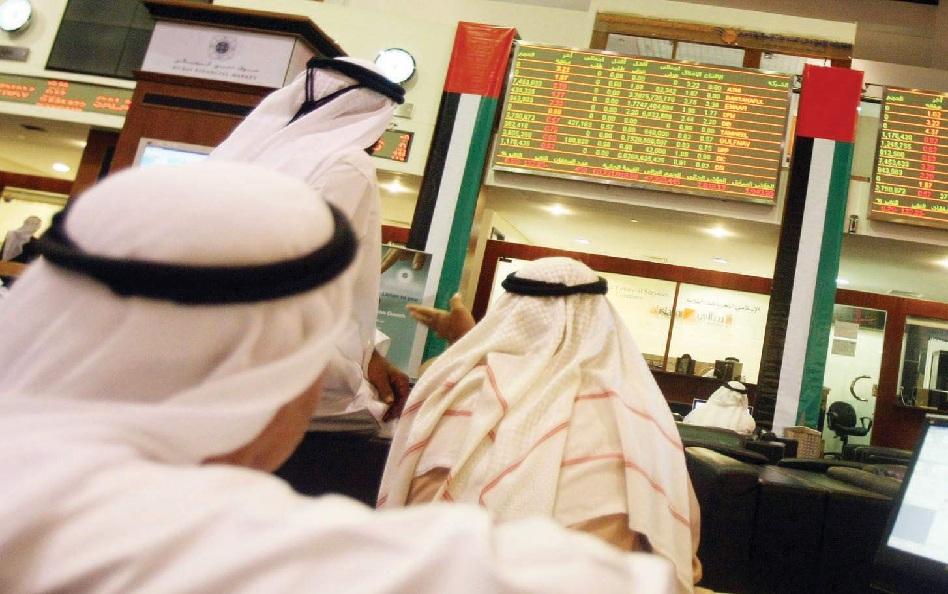 السوقالسعودييستهل التعاملات على هبوط - أموال الغد