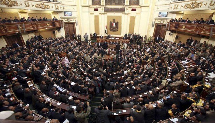 مجلس النواب / لجنة الشئون الدستورية بمجلس النواب