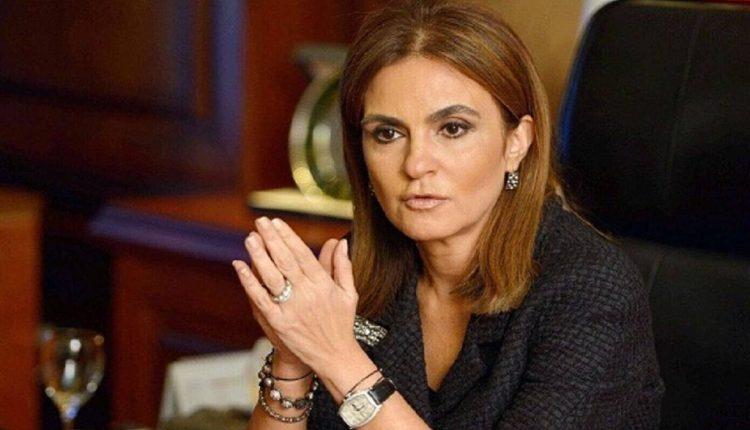 وزيرة الاستثمار والتعاون الدولي الدكتورة سحر نصر