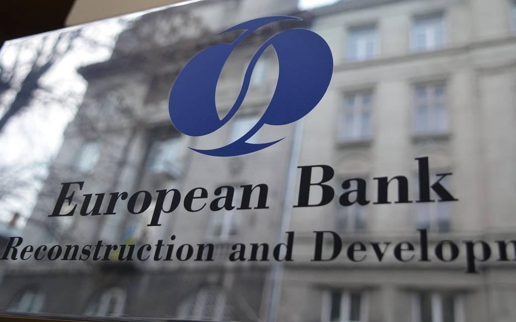 البنك الأوروبي للإنشاء والتعمير - الأوروبي لإعادة الإعمار
