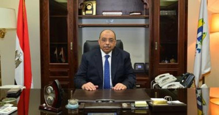 اللواء محمود شعراوى - وزير التنمية المحلية
