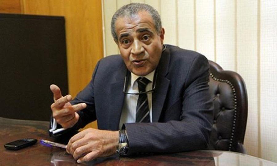 الدكتور علي مصيلحي، وزير التموين والتجارة الداخلية - وزارة التموين