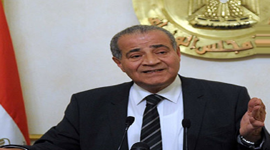 الدكتور علي مصيلحي، وزير التموين والتجارة الداخلية