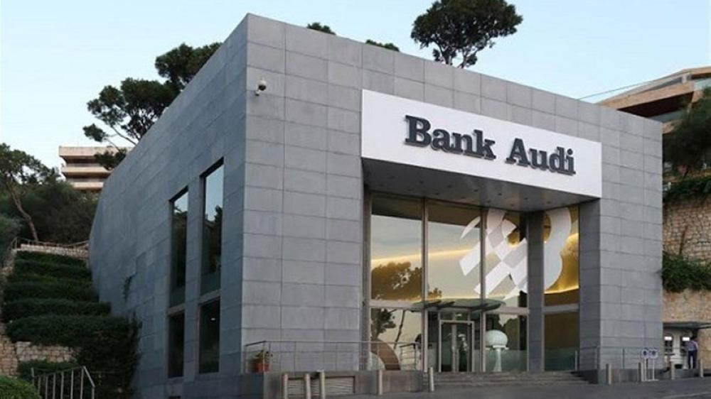 بنك عوده - بنك عودة