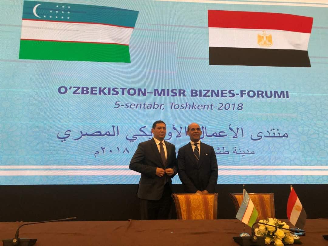 وقع بنك القاهرة اتفاقية تعاون مع بنك أوزباكستان الوطنى