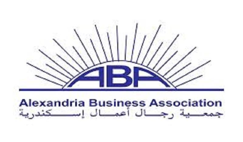 جمعية رجال أعمال الإسكندرية
