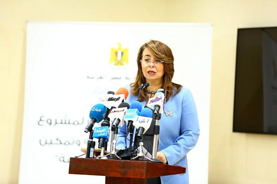 غادة والي ، وزيرة التضامن الاجتماعى