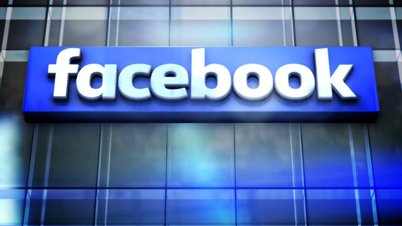 فيس بوك يطلق ميزة جديد لتمكين الشركات الصغيرة من عرض منتجاتها - أموال الغد