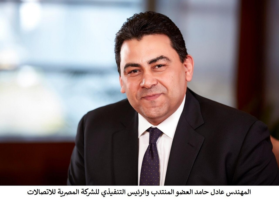 المهندس عادل حامد العضو المنتدب والرئيس التنفيذى للشركة المصرية للاتصالات