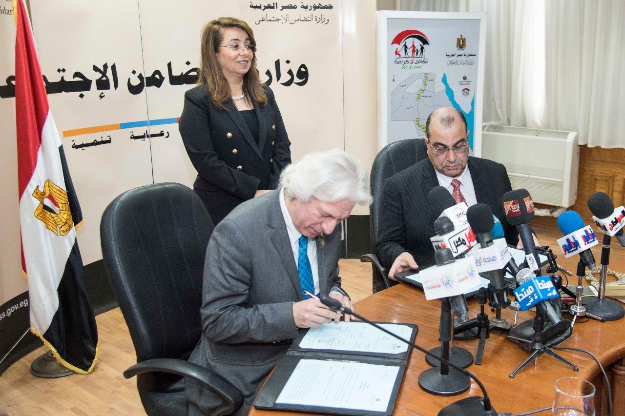 وزيرة التضامن الاجتماعي تشهد توقيع البروتوكول مع روتاري مصر