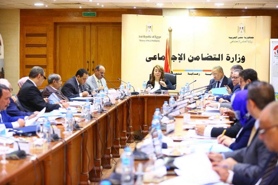 اجتماع الهيئة القومية للتأمين الاجتماعي