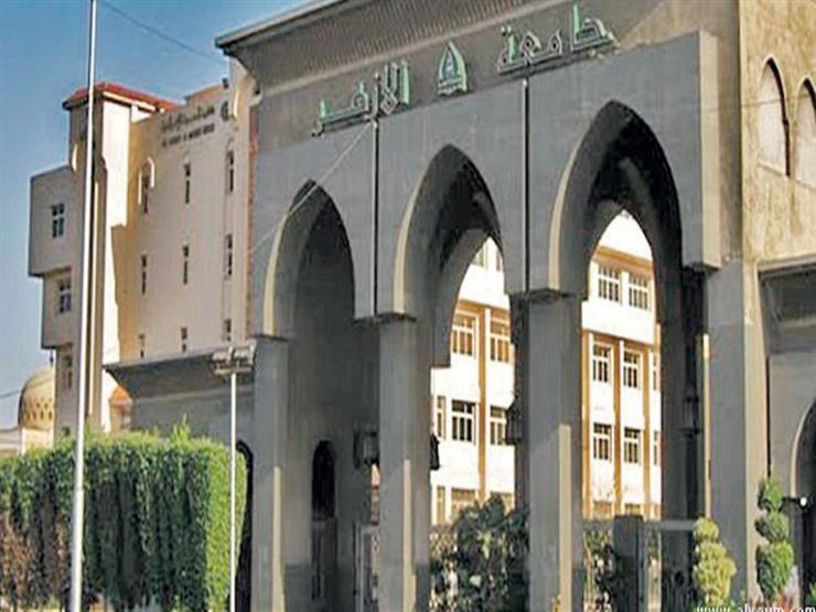 جامعة الأزهر تعلن تأجيل امتحانات نهاية العام لـ 30 مايو المقبل