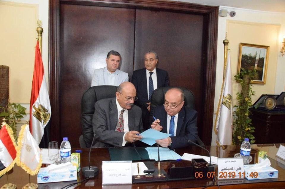 جانب من توقيع البروتوكول بحضور وزيري التموين و قطاع الأعمال العام