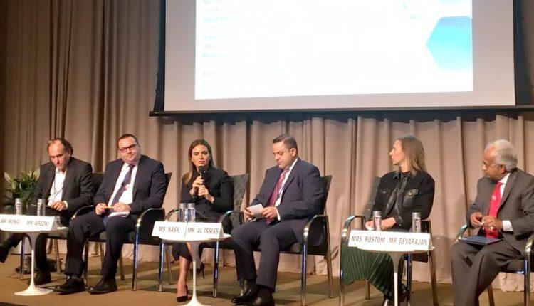 الاجتماع السنوى لمجموعة البنك الدولي حول الشرق الأوسط وشمال افريقيا
