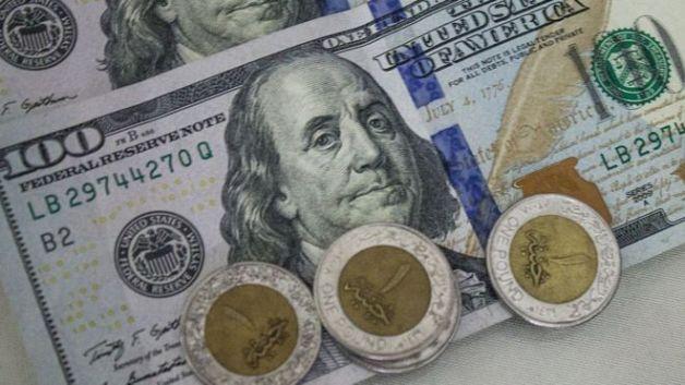سعر الدولار الامريكى مقابل الجنية المصرى اليوم