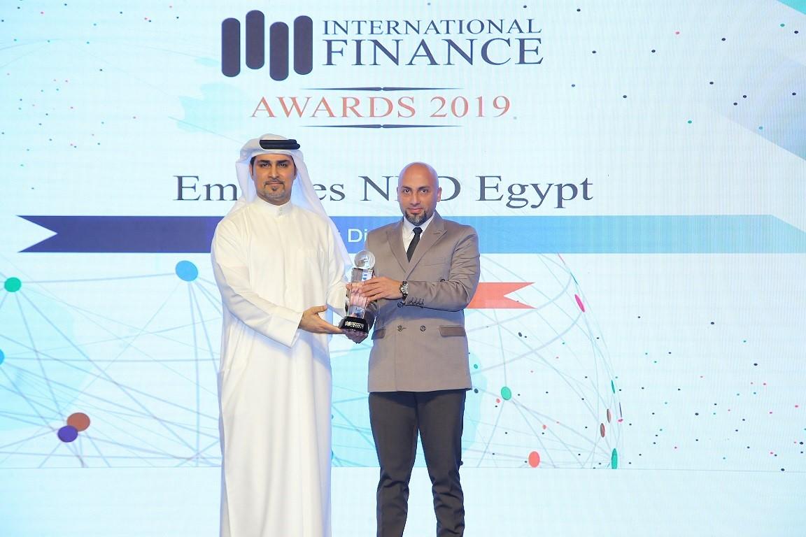 الإمارات دبي الوطني يفوز بجائزة إنترناشيونال فاينانس كأفضل بنك