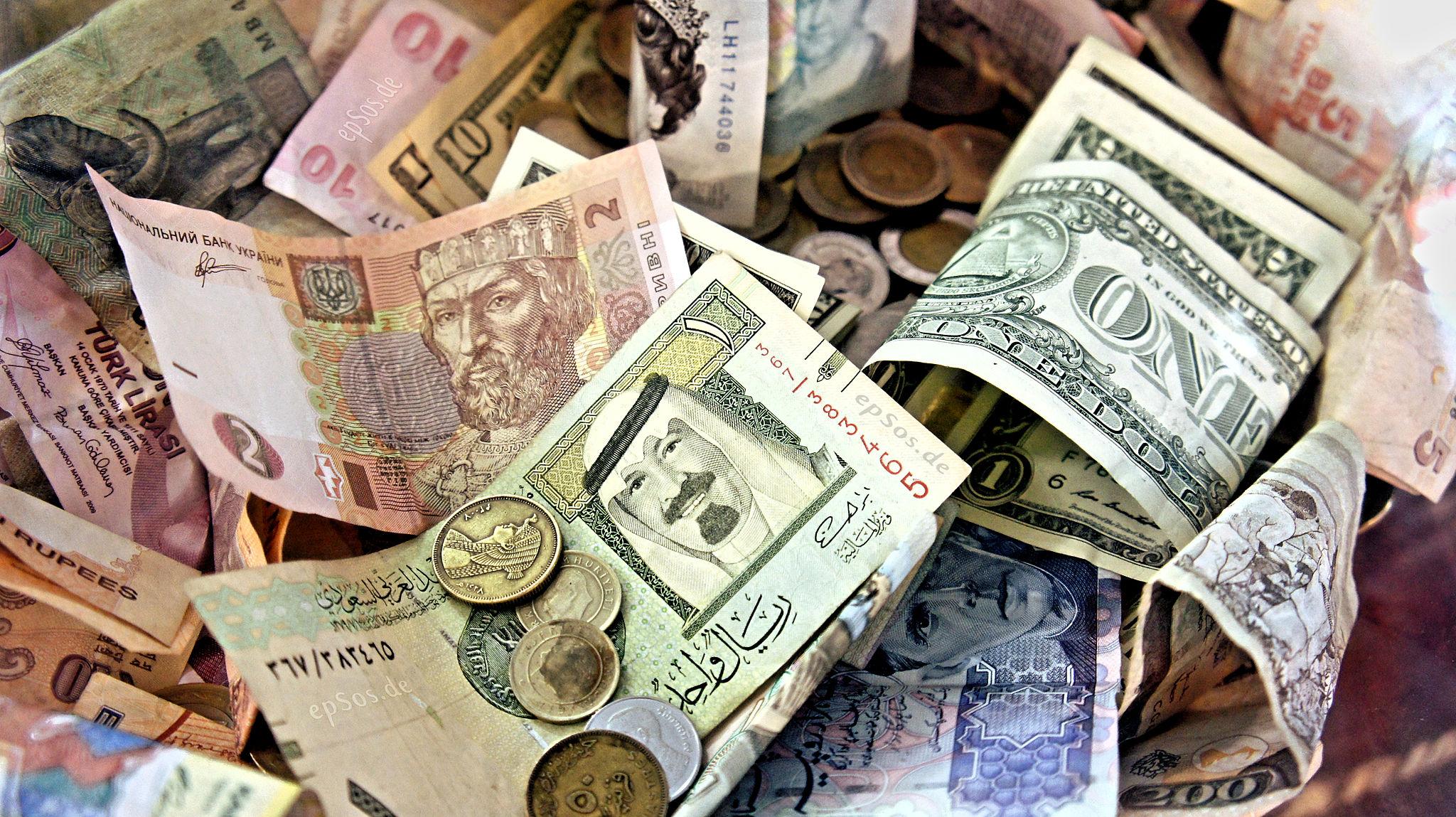 Image result for العملات