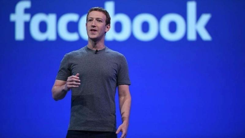 فيس بوك ينافس «زووم» ويطلق خاصية لإجراء محادثات فيديو جماعية