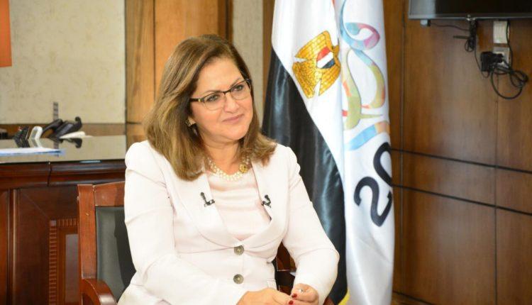 الدكتورة هالة السعيد، وزيرة التخطيط و التنمية الاقتصادية